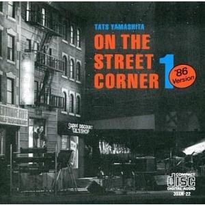 中古その他CD 山下達郎 / ON THE STREET CORNER 1('86 Version) suruga-ya
