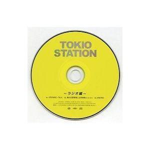 中古その他CD TOKIO / TOKIO STATION ーラジオ編ー 【非売品】 suruga-ya