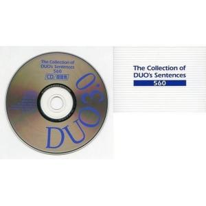 中古その他CD DUO 3.0 CD:復習用 suruga-ya