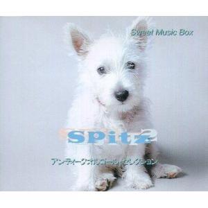 中古BGM CD アンティークオルゴール・セレクション Spitz|suruga-ya
