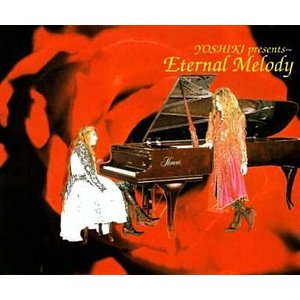中古クラシックCD YOSHIKI / YOSHIKI Presents〜Eternal Melody〜永遠のメロディー〜 suruga-ya