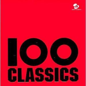 中古クラシックCD 100曲クラシック suruga-ya