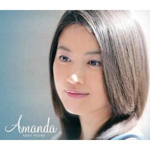 中古クラシックCD 村治佳織 / AMANDA|suruga-ya