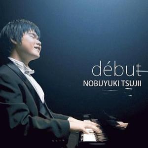 中古クラシックCD 辻井伸行 / debut|suruga-ya