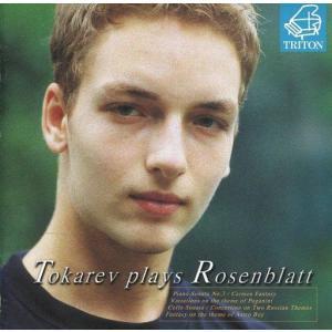 中古クラシックCD TOKAREV PLAYS ROSENBLATT/トカレフ・プレイズ・ローゼンブラット|suruga-ya