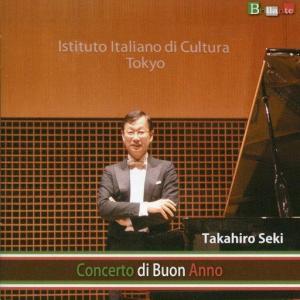 中古クラシックCD 関孝弘(ピアノ) / New Year Concert -Concerto di Buon Anno-|suruga-ya