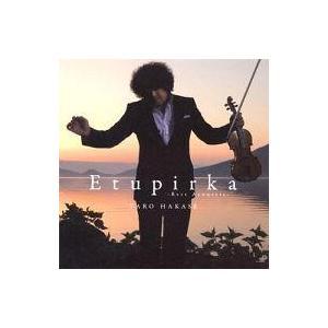中古ニューエイジCD 葉加瀬太郎 / Etupirka〜Best Acoustic〜[通常盤]|suruga-ya
