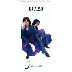 中古シングルCD 黒夢 / BEAMS / BABY GLAMOROUS(廃盤) suruga-ya