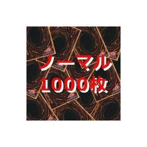 中古福袋 遊戯王ノーマルカード1,000枚セット|suruga-ya