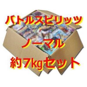 中古福袋 バトルスピリッツ ノーマル 約7kg詰め合わせセット|suruga-ya
