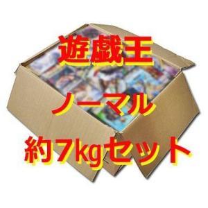 中古福袋 遊戯王 ノーマル 約7kg詰め合わせセット|suruga-ya