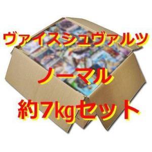 中古福袋 ヴァイスシュヴァルツ ノーマル 約7kg詰め合わせセット|suruga-ya
