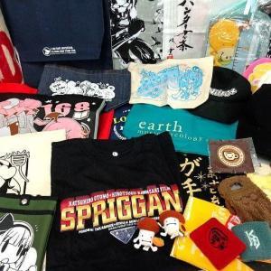 中古福袋 じゃんく 布物系雑貨 ジャンボサイズ福袋 箱いっぱいセット|suruga-ya