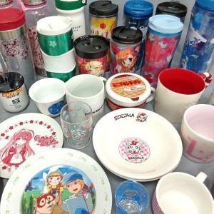中古福袋 じゃんく 食器雑貨 ジャンボサイズ福袋 箱いっぱいセット|suruga-ya
