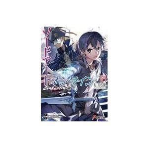 中古ライトノベル文庫サイズ ソードアート・オンライン ユナイタル・リング III(24)