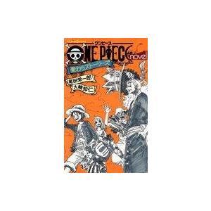 中古ライトノベル(新書) ONE PIECE novel 麦わらストーリーズ / 大崎知仁/尾田栄一郎|suruga-ya