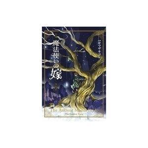 中古ライトノベル(その他) 魔法使いの嫁 金糸篇 / マッグガーデン|suruga-ya