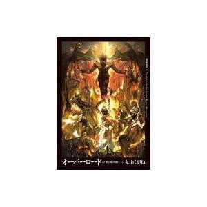 中古ライトノベル(その他) オーバーロード 聖王...の商品画像