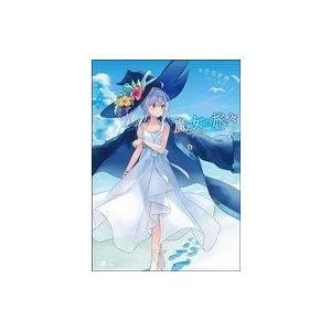 中古ライトノベル(その他) 魔女の旅々(7) / 白石定規|suruga-ya