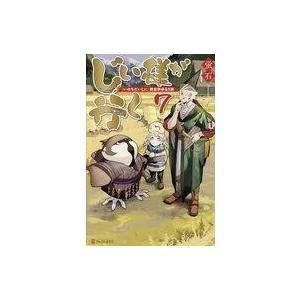 中古ライトノベルセット(その他) ☆未完)じい様が行く『いのちだいじに』異世界ゆるり旅 1〜7巻セット|suruga-ya