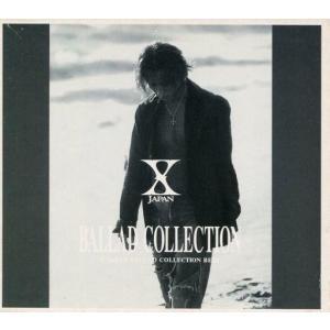 中古邦楽CD ランクB)X JAPAN / BALLAD COLLECTION[初回限定盤]