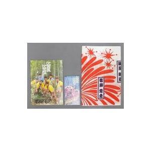 中古シングルCD ランクB)光GENJI / ひと夏ひと夜[限定盤] suruga-ya