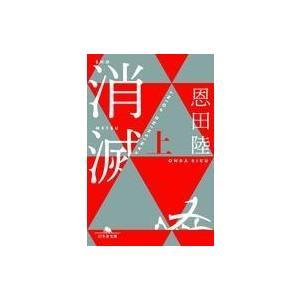 日本文学 幻冬舎文庫