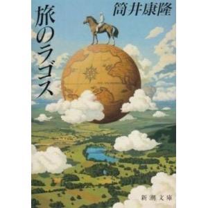 日本文学 文庫