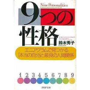 趣味・雑学 文庫