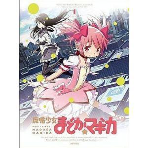 中古アニメBlu-ray Disc 魔法少女まどか☆マギカ 1[完全生産限定版](未修正版)|suruga-ya