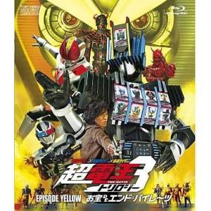 中古特撮Blu-ray Disc 仮面ライダー×仮面ライダー×仮面ライダー THE MOVIE 超・電王 suruga-ya