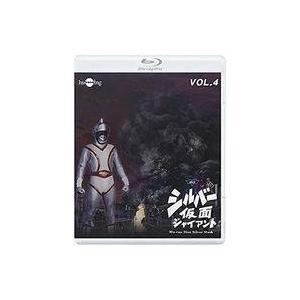 中古特撮Blu-ray Disc シルバー仮面 Vol.4 [廉価版] suruga-ya
