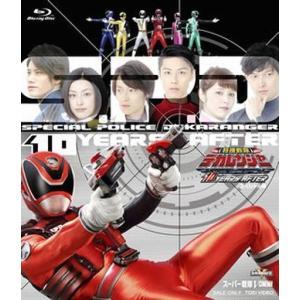 中古特撮Blu-ray Disc 特捜戦隊デカレンジャー 10 YEARS AFTER スペシャル版[初回生産限定] suruga-ya