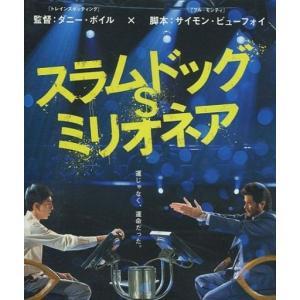中古洋画Blu-ray Disc スラムドッグ$ミリオネア suruga-ya