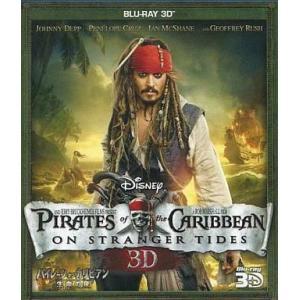 中古洋画Blu-ray Disc [Blu-Ray3D]パイレーツ・オブ・カリビアン 生命の泉[キャンペーン商品]|suruga-ya