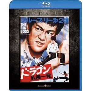 中古洋画Blu-ray Disc ドラゴン危機一発