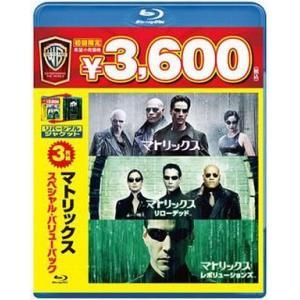 中古洋画Blu-ray Disc マトリックス スペシャル・バリューパック|suruga-ya