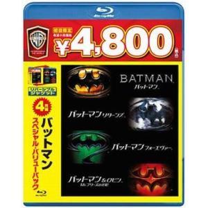 中古洋画Blu-ray Disc バットマン スペシャル・バリューパック[初回限定生産]|suruga-ya