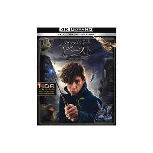 中古洋画Blu-ray Disc ファンタスティック・ビーストと魔法使いの旅 [4K ULTRA HD] suruga-ya