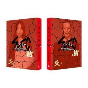 中古邦画Blu-ray Disc 劇場版SPEC 〜結〜 爻ノ篇 プレミアム・エディション[初回限定版]|suruga-ya