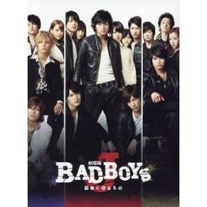 中古邦画Blu-ray Disc 劇場版「BAD BOYS J -最後に守るもの-」[豪華版](初回...