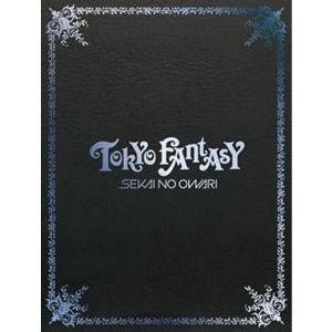 中古邦画Blu-ray Disc TOKYO FANTASY SEKAI NO OWARI スペシャル・エディション [数量限定生産]|suruga-ya