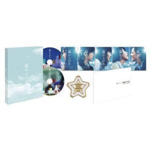 中古邦画Blu-ray Disc 幕が上がる [豪華版] suruga-ya