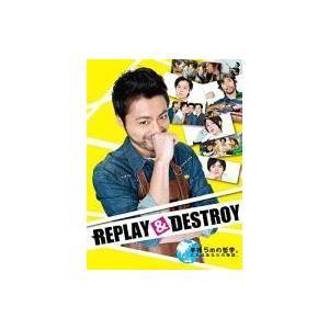 中古国内TVドラマBlu-ray Disc REPLAY & DESTROY Blu-ray BOX