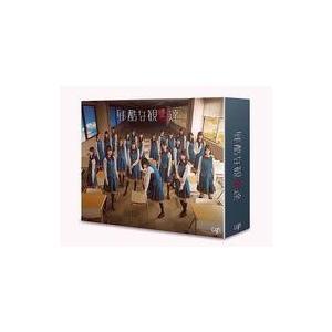 中古国内TVドラマBlu-ray Disc 残酷な観客達 Blu-ray BOX [通常版]|suruga-ya