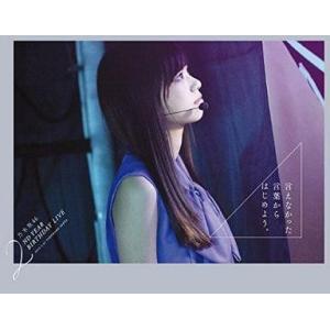 中古邦楽Blu-ray Disc 乃木坂46 / 2ND YEAR BIRTHDAY LIVE 2014.2.22 YOKOHAMA|suruga-ya