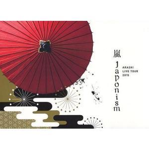 中古邦楽Blu-ray Disc 嵐 / ARASHI LIVE TOUR 2015 Japonism [初回盤]|suruga-ya