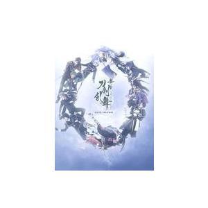 中古その他Blu-ray Disc 舞台「刀剣乱舞」悲伝 結いの目の不如帰