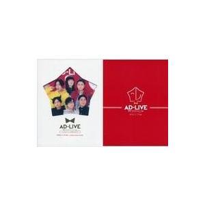 中古その他Blu-ray Disc 「AD-LIVE 10th Anniversary stage-とてもスケジュールがあいました-」11月17日公演 [|suruga-ya