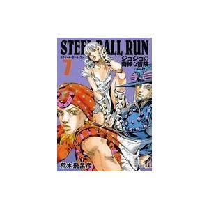 中古文庫コミック STEEL BALL RUN ジョジョの奇妙な冒険 第7部(文庫版)(7) / 荒木飛呂彦 suruga-ya